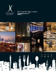 http://www.jcgroup.hk/wp-content/uploads/2012/06/GLN20140626053.pdf