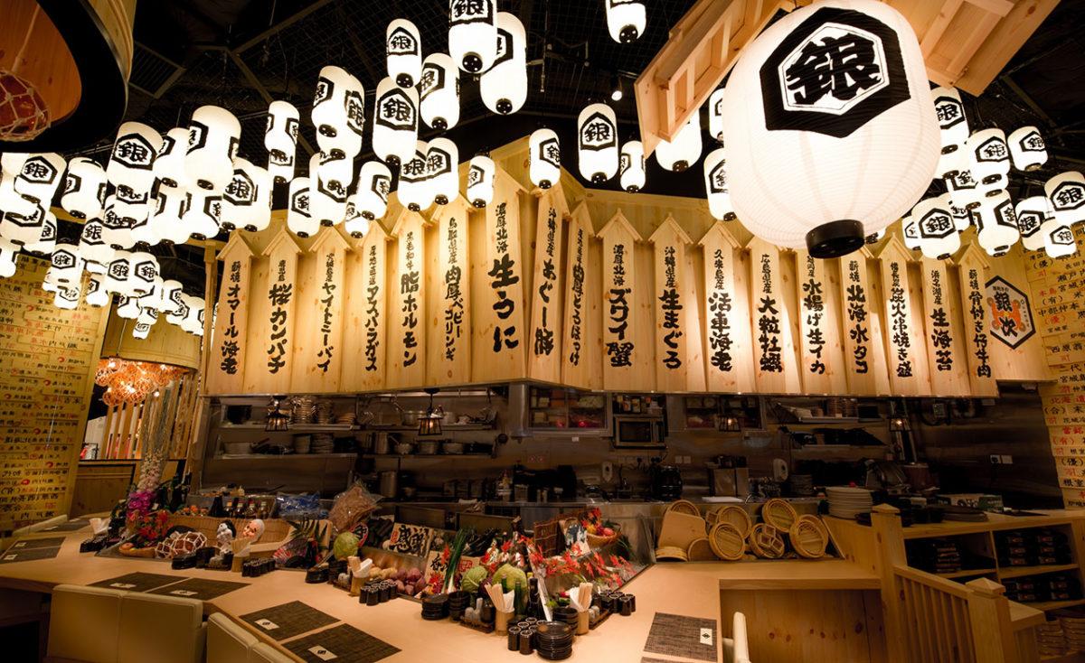 ginji sushi bar