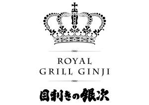 Royal Grill Ginji_OP_v1